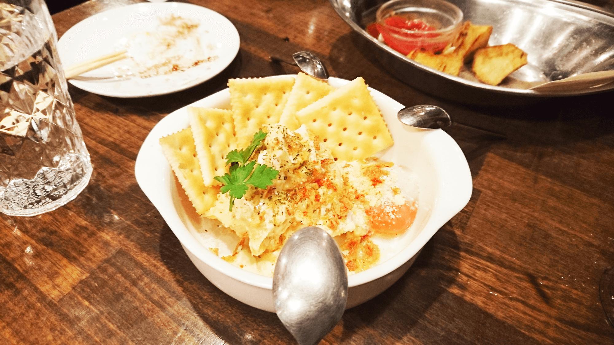 里芋のポテトサラダ 味玉のせ