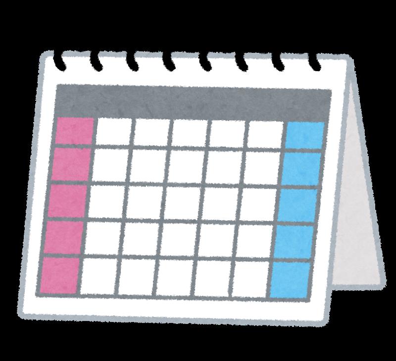 WordPressで簡単にモーダルウインドウにカレンダーを設置する。(後編)
